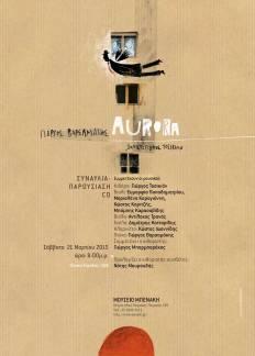 Συναυλία Aurora
