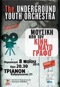 underground_orchestra_08_05_AFISA_Trianon.jpg