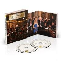 """Blu-ray Giveaway: """"John Williams in Vienna"""""""